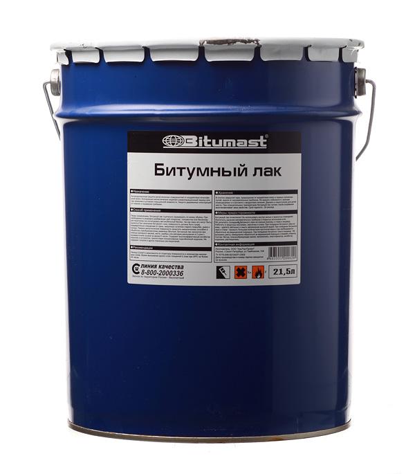 Фото - Лак битумный Bitumast 18 кг/21,5 л лак битумный ясхим бт 577 кузбасс лак черный 10 л