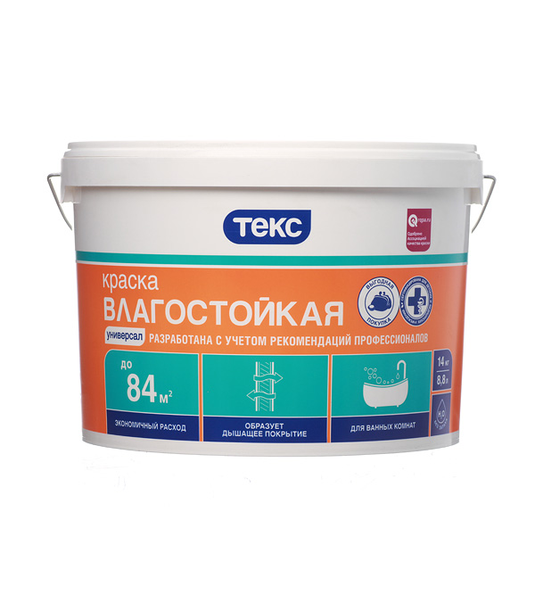 Краска водно-дисперсионная Текс Универсал влагостойкая 14 кг стоимость