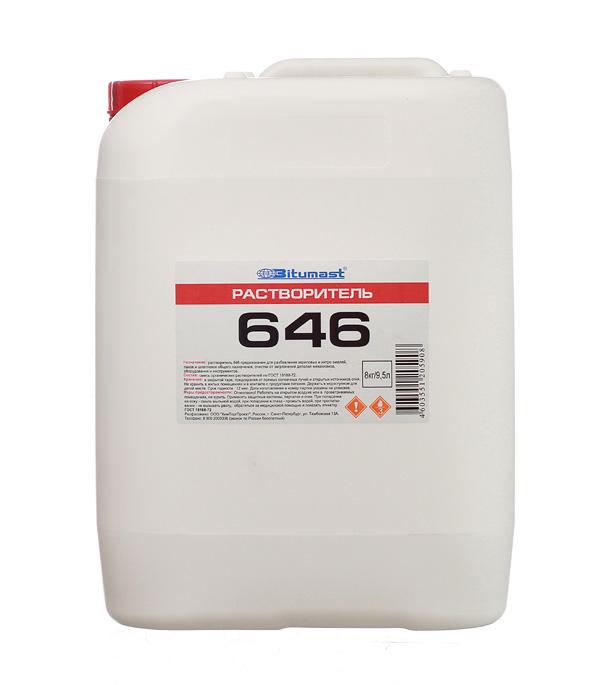 Растворитель 646 Bitumast 8 кг/9,5 л ГОСТ