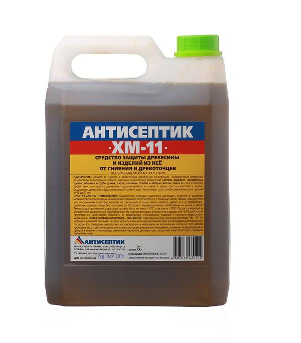 цена на Антисептик ХМ-11 для дерева биозащитный 5 л