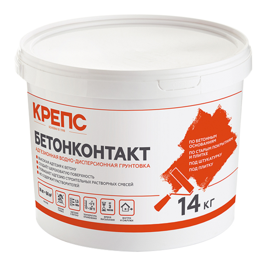 Бетоноконтакт для бетона бетон цена с доставкой в москве за 1 м3