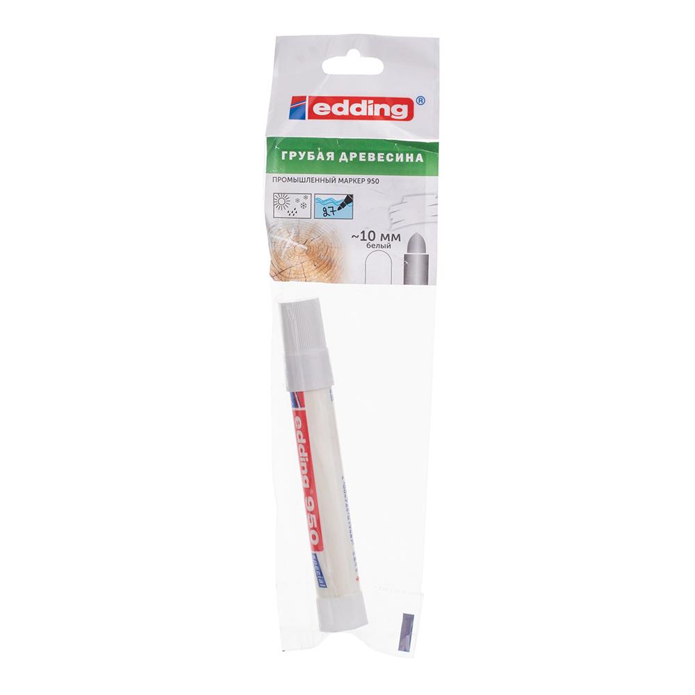 Маркер перманентный для грубой древесины Edding 950 белый грифель 3-10 мм