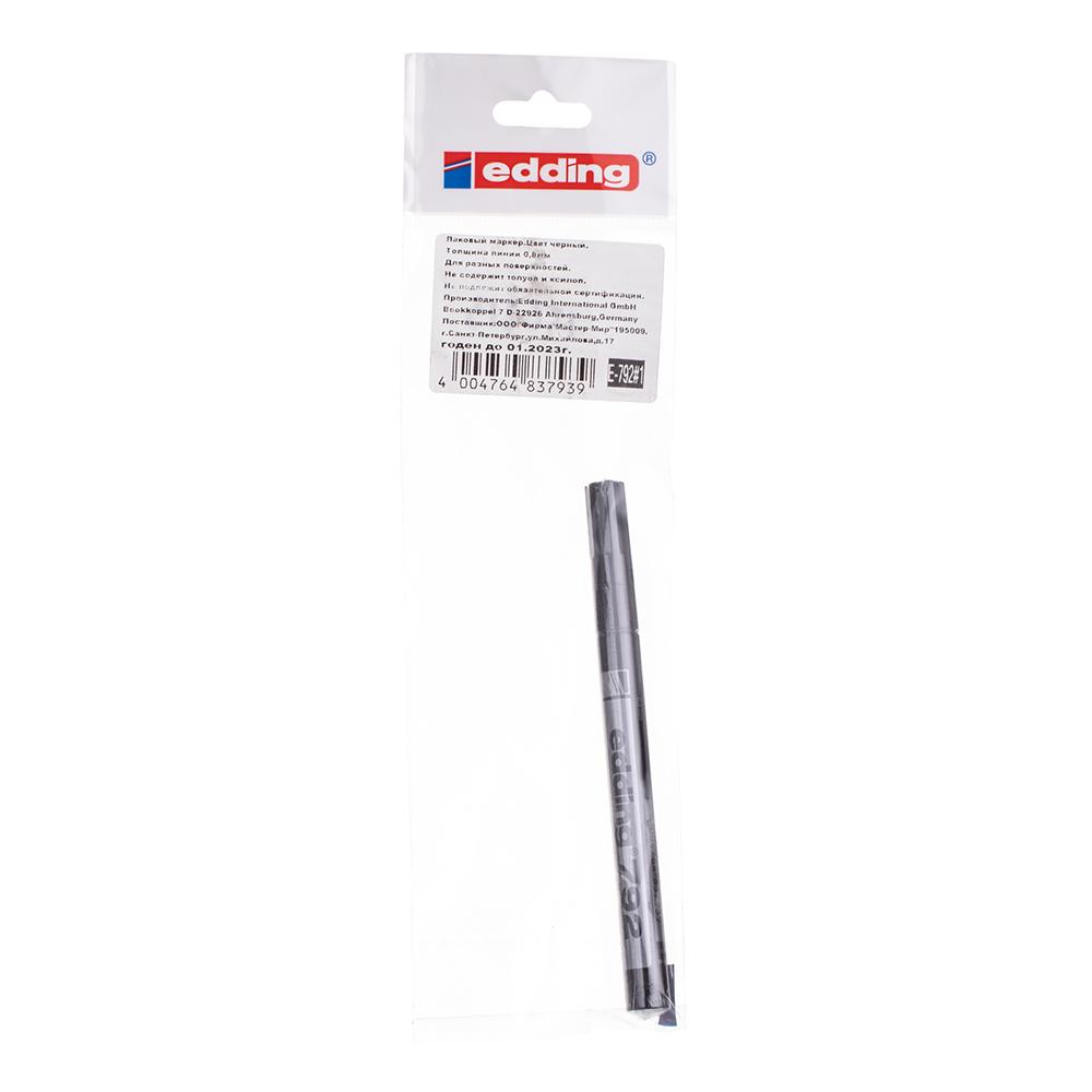 Маркер лаковый Edding 792 черный грифель 0,8 мм