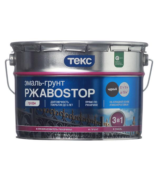 Грунт-эмаль по ржавчине 3 в 1 Текс РжавоStop черная 10 кг цена