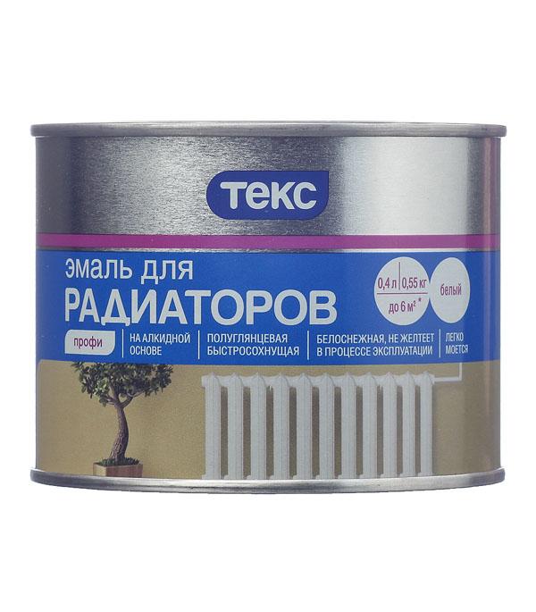 Эмаль для радиаторов Текс алкидная 0.55 кг цена в Москве и Питере