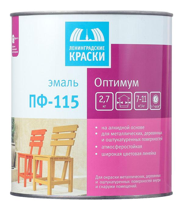 Эмаль ПФ-115 Ленинградские Краски Оптимум белая матовая 2.7 кг цена