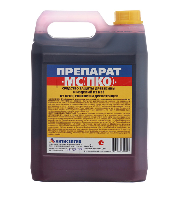 Антисептик МС ПКО огнебиозащитный II группа розовый 5 л