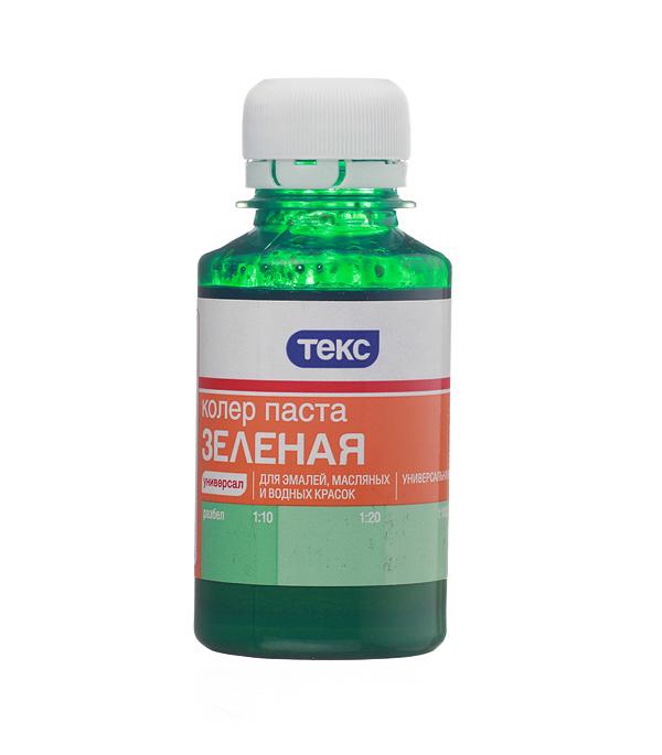 Колер паста Текс Универсал зеленая №14 0,1 л
