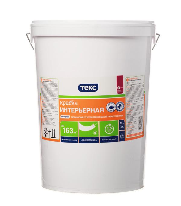 Краска водно-дисперсионная интерьерная Текс Универсал 25 кг стоимость