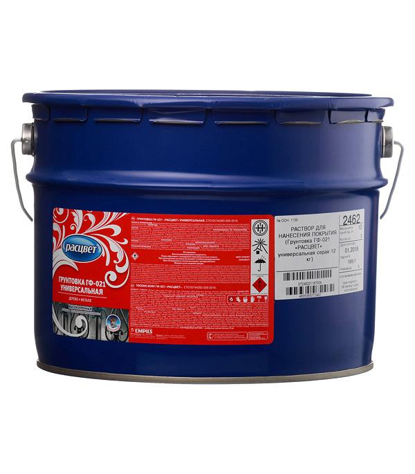 Грунт ГФ-021 серый Расцвет Empils 12 кг грунт лакра гф 021 серый 1кг