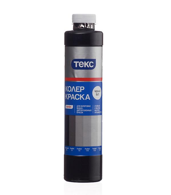 Колер краска Текс Профи черная №11 0,75 л