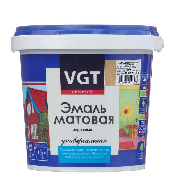 Эмаль акриловая матовая песочная VGT 1 кг эмаль акриловая матовая песочная vgt 1 кг