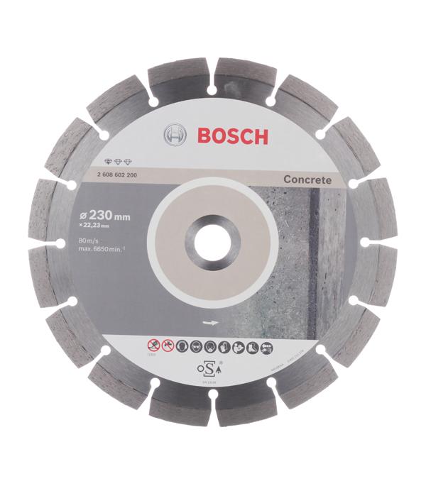 Диск алмазный по бетону Bosch Professional (2608602200) 230x22,2x2,3 мм сегментный сухой рез цена и фото