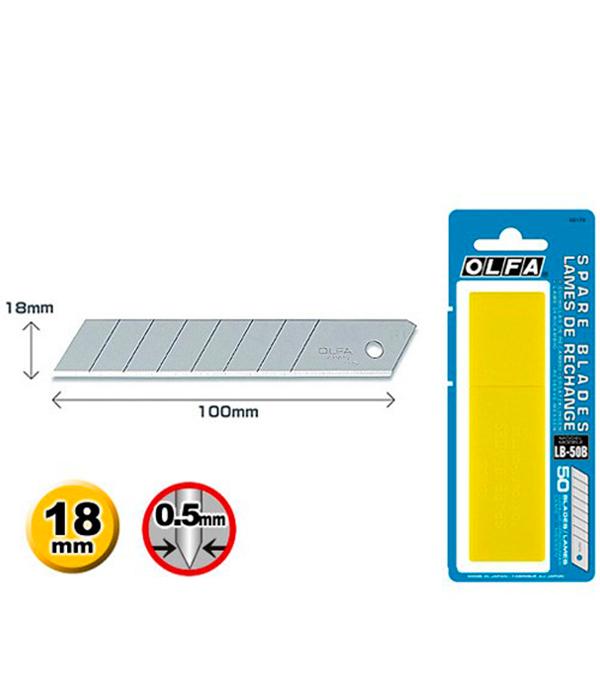 Лезвие для ножа прямое Olfa 18 мм (50 шт) цены онлайн