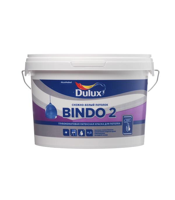цена на Краска в/д для потолка Bindo 2 Dulux 2,5 л