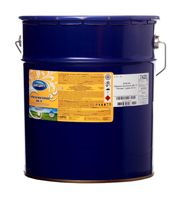 цена на Краска масляная МА-15 сурик Расцвет Empils 20 кг