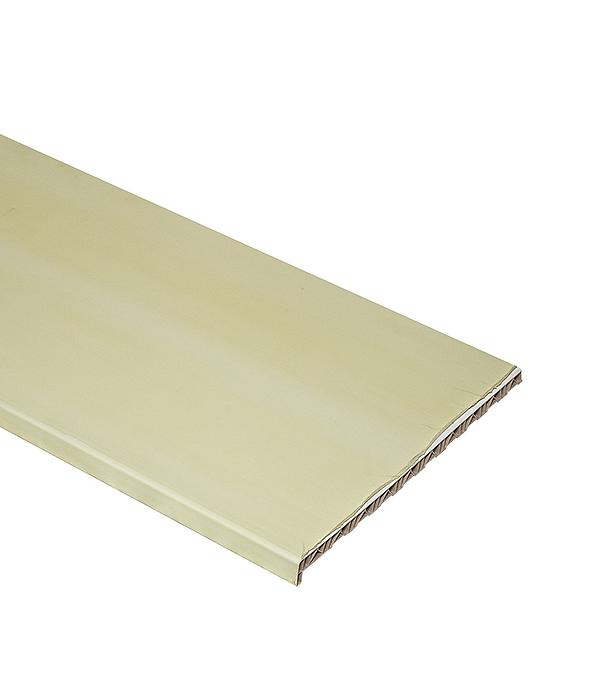 Подоконник пластиковый Стандарт 500х2000х20 мм белый