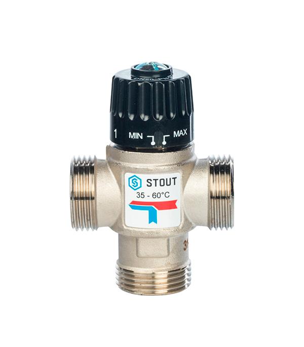 Клапан термостатический 1 НР Stout подмешивающий для систем отопления и ГВС 35-60°С, KV 1,6 м3/ч esbe вентиль т с для гвс esbe vta322 35 60c нар 1 kvs 1 6
