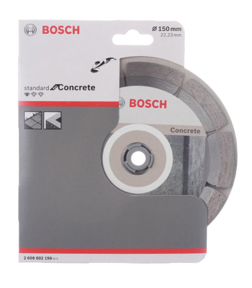 купить диск по бетону 150 бош