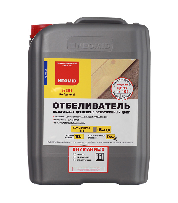 Отбеливатель для древесины Neomid 500 5 кг шпатлевка neomid по монтажной пене 5 кг