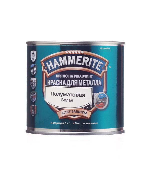 Грунт-эмаль по ржавчине 3 в1 Hammerite полуматовая белая 0,5 л