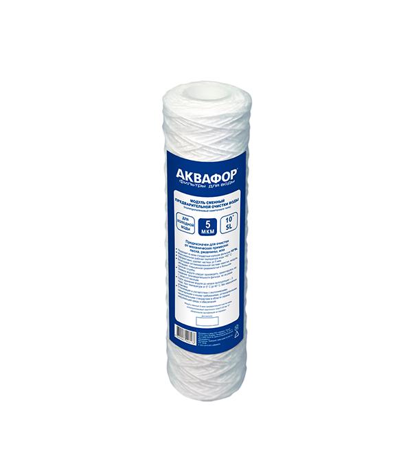Картридж фильтра для х/в РР5 63/250 для холодного предфильтра 10