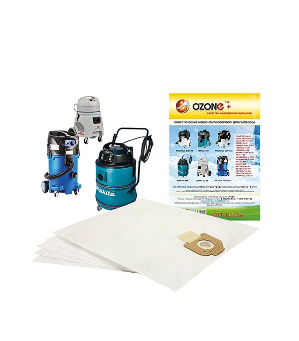 Купить Мешок для пылесоса OZONE MXT-311/5 (5 шт)