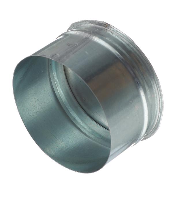 Заглушка оцинкованная d100 мм врезка оцинкованная для круглых стальных воздуховодов d125х100 мм
