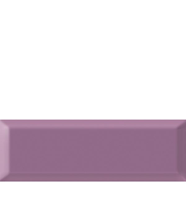 Плитка облицовочная Метро 100х300х8 мм лавандовая (21 шт=0.63 кв.м) плитка декор 100х300х8 мм метро гжель 01 бело синий