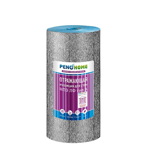 Купить Теплоизоляция для стен Порилекс НПЭ ЛФ тип А 10 мм 1.2х15 м, Вспененный полиэтилен
