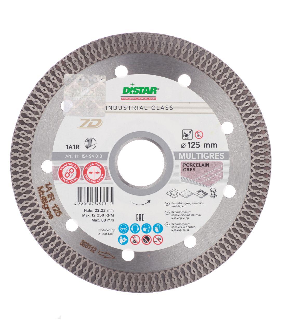 Диск алмазный сплошной по керамограниту DI-STAR Multigres 7D 125х1,4x22 мм диск алмазный сплошной по керамике esthete 115х22 2 мм для ушм distar 11115421009