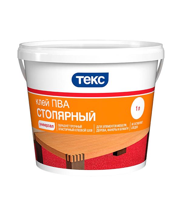 Клей ПВА столярный универсал Текс 1 кг