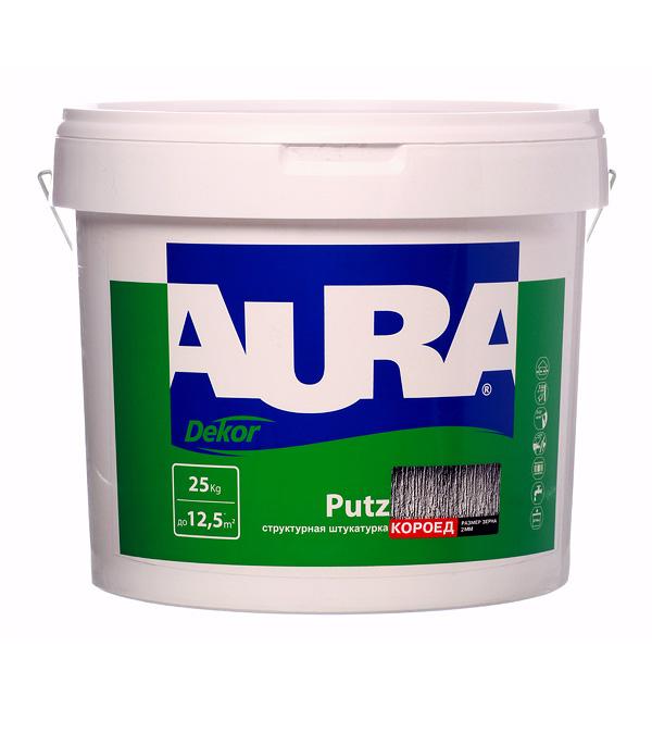 Структурная штукатурка Aura Putz короед фракция 2.0 мм 25 кг стоимость