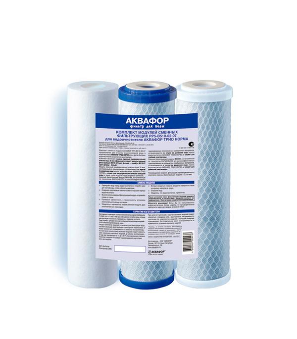 Комплект сменных фильтрующих модулей Аквафор РР5-В510-02-07 картридж аквафор и1894 рр5 в510 02 07