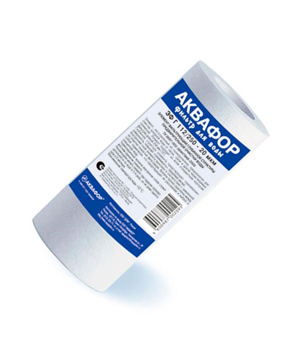 Картридж фильтра для холодной воды Аквафор ЭФГ 112/250 20 мкм 10 ВВ Гросс Миди корпус фильтра аквафор гросс 20 npt водоочиститель