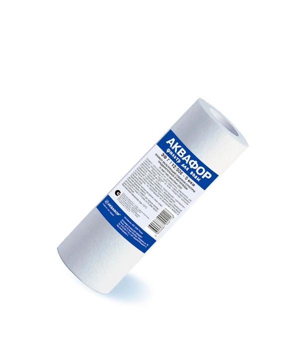 Картридж фильтра для холодной воды Аквафор ЭФГГ 112/508 5 мкм 20 ВВ Гросс корпус фильтра аквафор гросс 20 npt водоочиститель