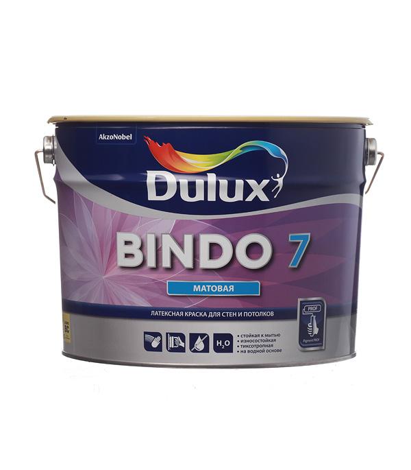 Купить Краска в/д Dulux Bindo 7 основа BC матовая 10 л