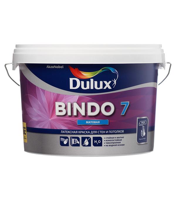 Купить Краска в/д Dulux Bindo 7 основа BC матовая 2.5 л