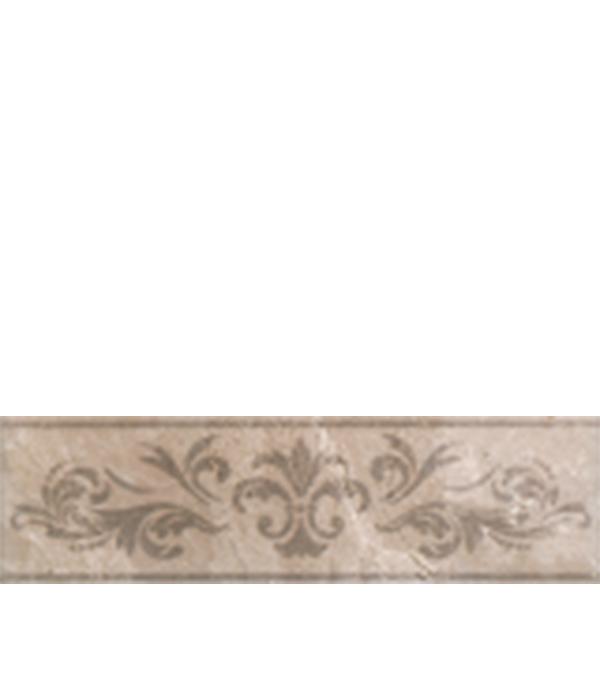 Плитка бордюр 270х77х8мм Гарда песочный бордюр дельта керамика orchid b300d135 4 5x30