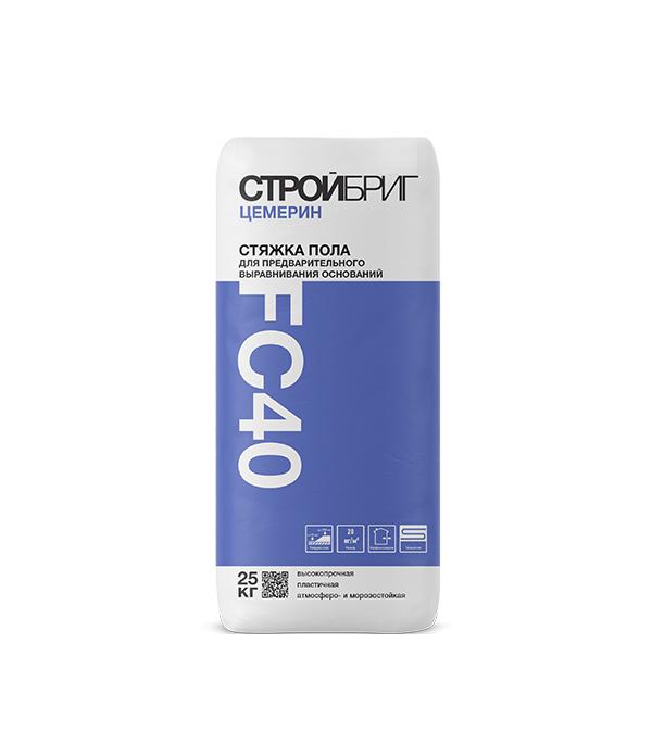 Купить Стяжка пола Стройбриг Цемерин FC40 для толстослойного выравнивания 25 кг
