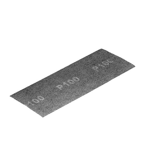 Сетка шлифовальная P100 (10 шт)
