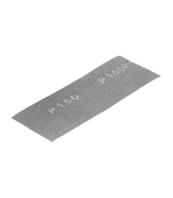 Сетка шлифовальная P150 (10 шт)