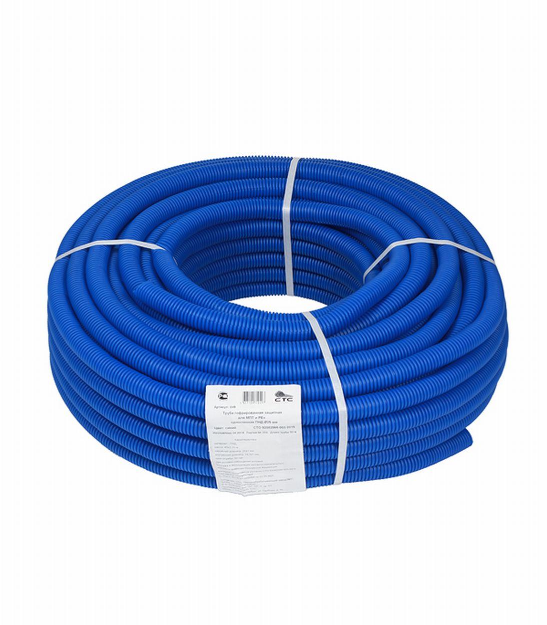Труба гофрированная 25 мм для металлопластиковых труб d16 мм синяя бухта 50 м фото