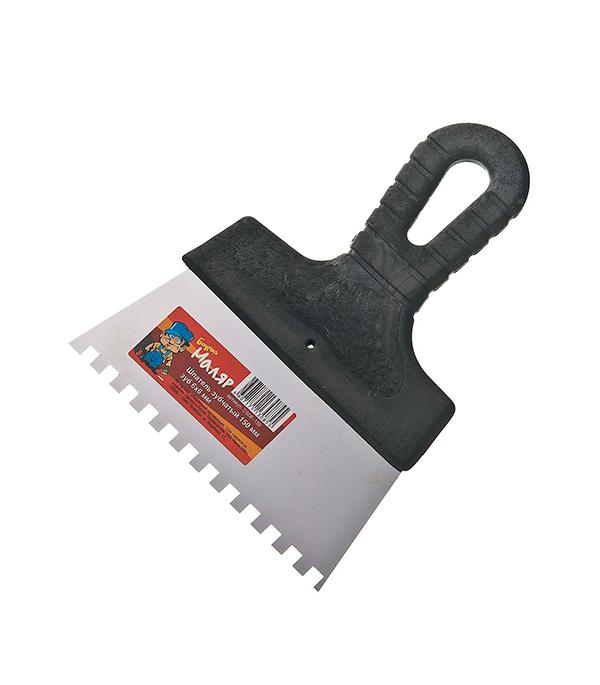 Зубчатый шпатель 150х6 мм цена