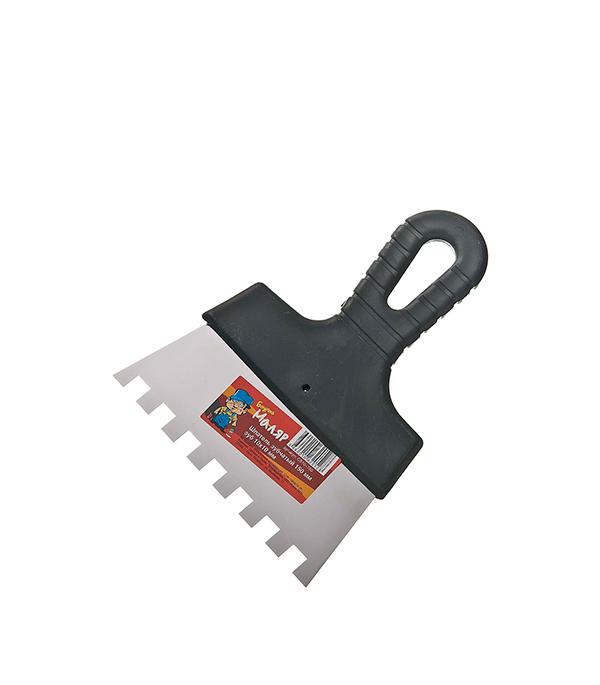 Зубчатый шпатель 150х10 мм цена