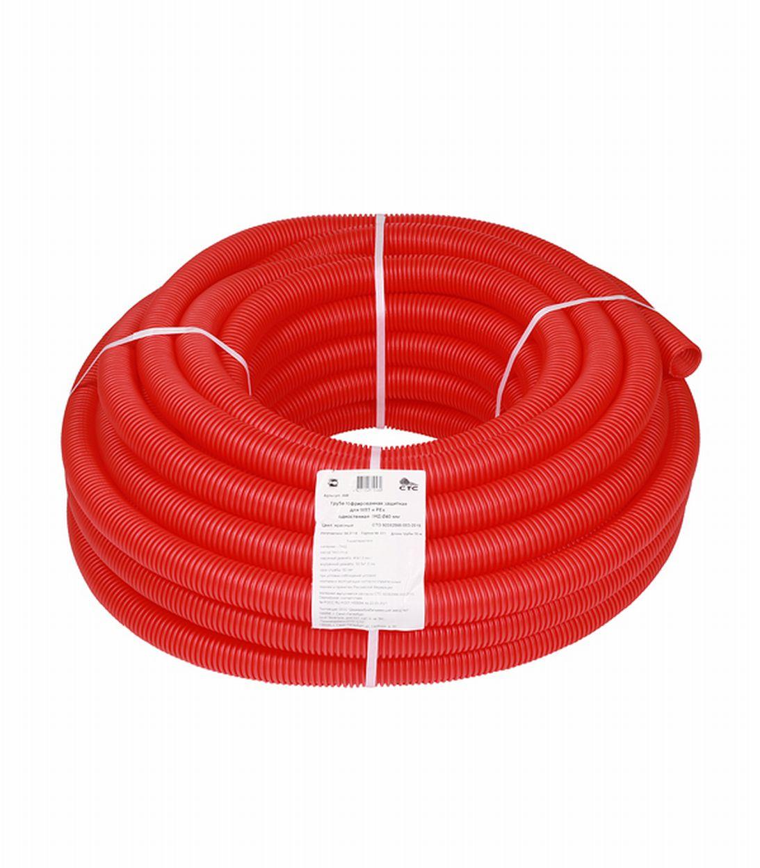 Труба гофрированная 40 мм для металлопластиковых труб d26 мм красная бухта 30 м фото
