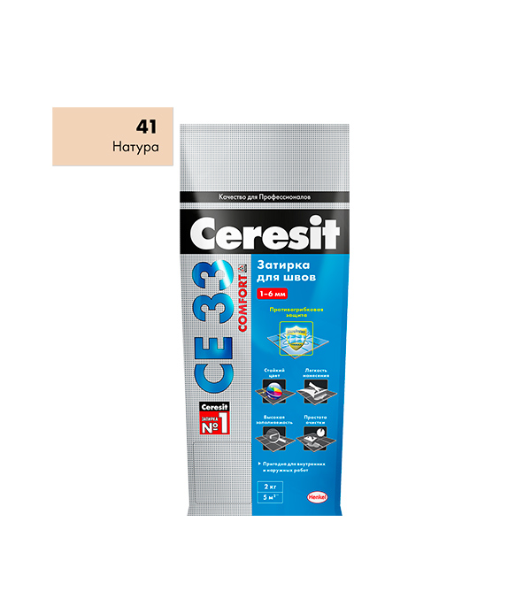 Затирка Ceresit СЕ 33 №41 натура 5 кг