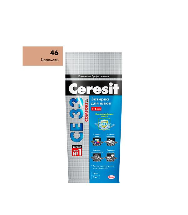 Купить Затирка Ceresit СЕ 33 №46 карамель 5 кг, Карамель