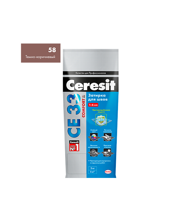 цена на Затирка Ceresit СЕ 33 №58 темно-коричневый 5 кг