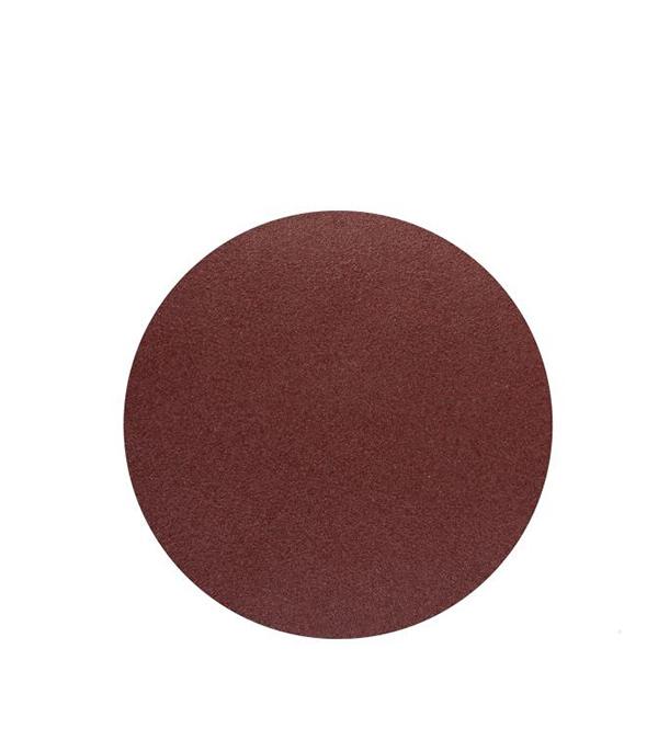 Диск шлифовальный с липучкой Р40 d125 мм (5 шт) абразивный круг velcro dexter p180 d125 мм 5 шт